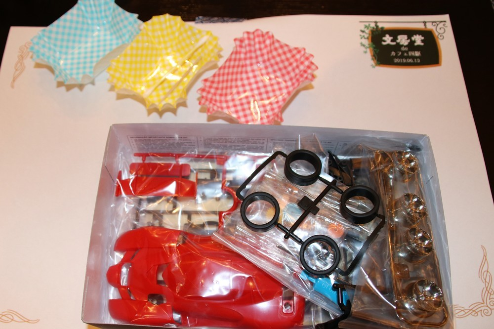 ミニ四駆の箱を開けると、たくさんのパーツ袋が