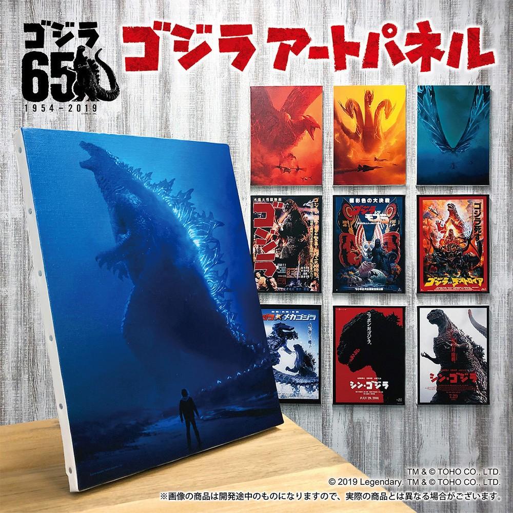 第1作から最新作まで 人気の歴代「ゴジラ」描いたアートパネル