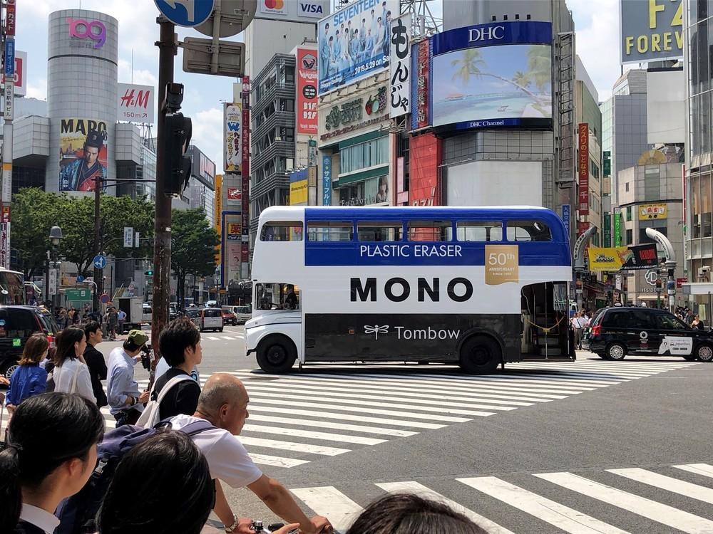 「でっかい消しゴム走ってた!」 青白黒「MONO」デザインバスが都心を快走