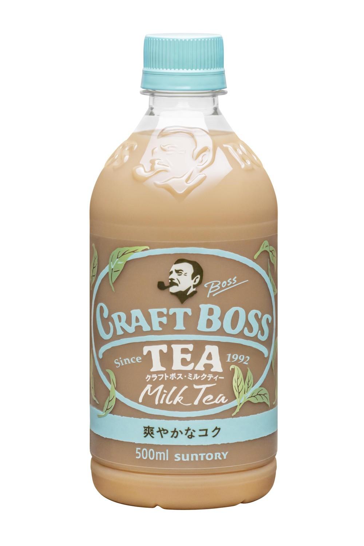 軽やかで心地よい甘さ 「クラフトボス」紅茶飲料第2弾