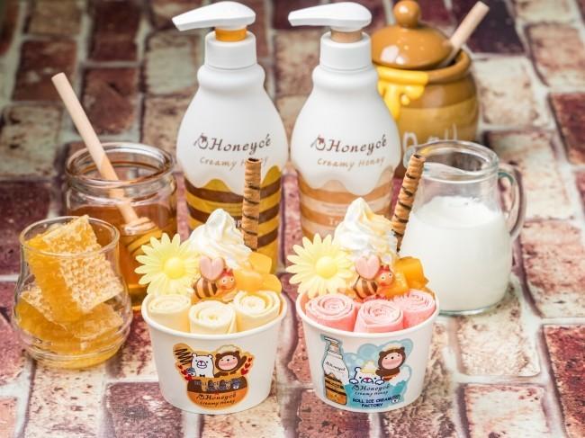 ハチミツヘアケアブランドと「ロールアイスクリームファクトリー」期間限定カフェ