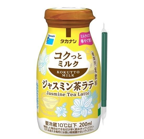 華やぐ香りでほっとひと息 ジャスミン茶ラテ