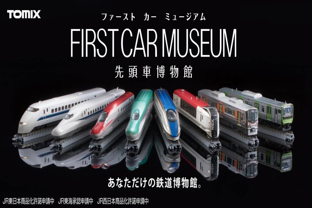 新幹線や通勤電車の先頭車両を精密に再現 鑑賞用の鉄道模型