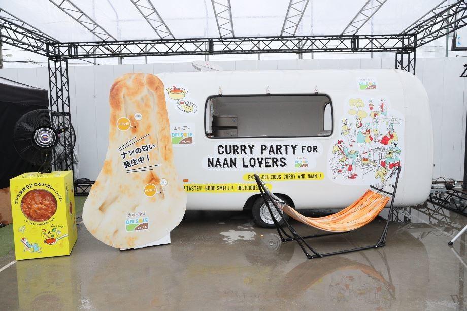 「カレーはナン派」のためのスポット 東京・立川に期間限定開設