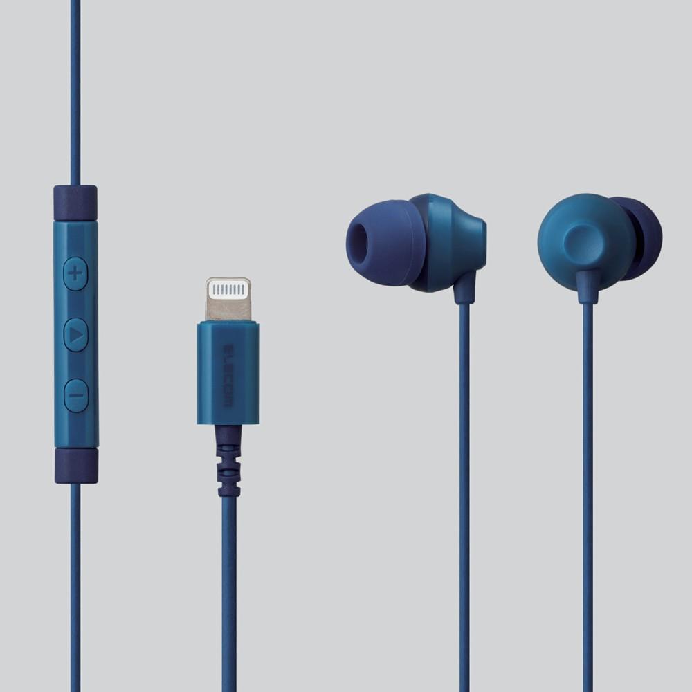 iPhone「Lightningコネクターに」接続可 マイク付きイヤホン