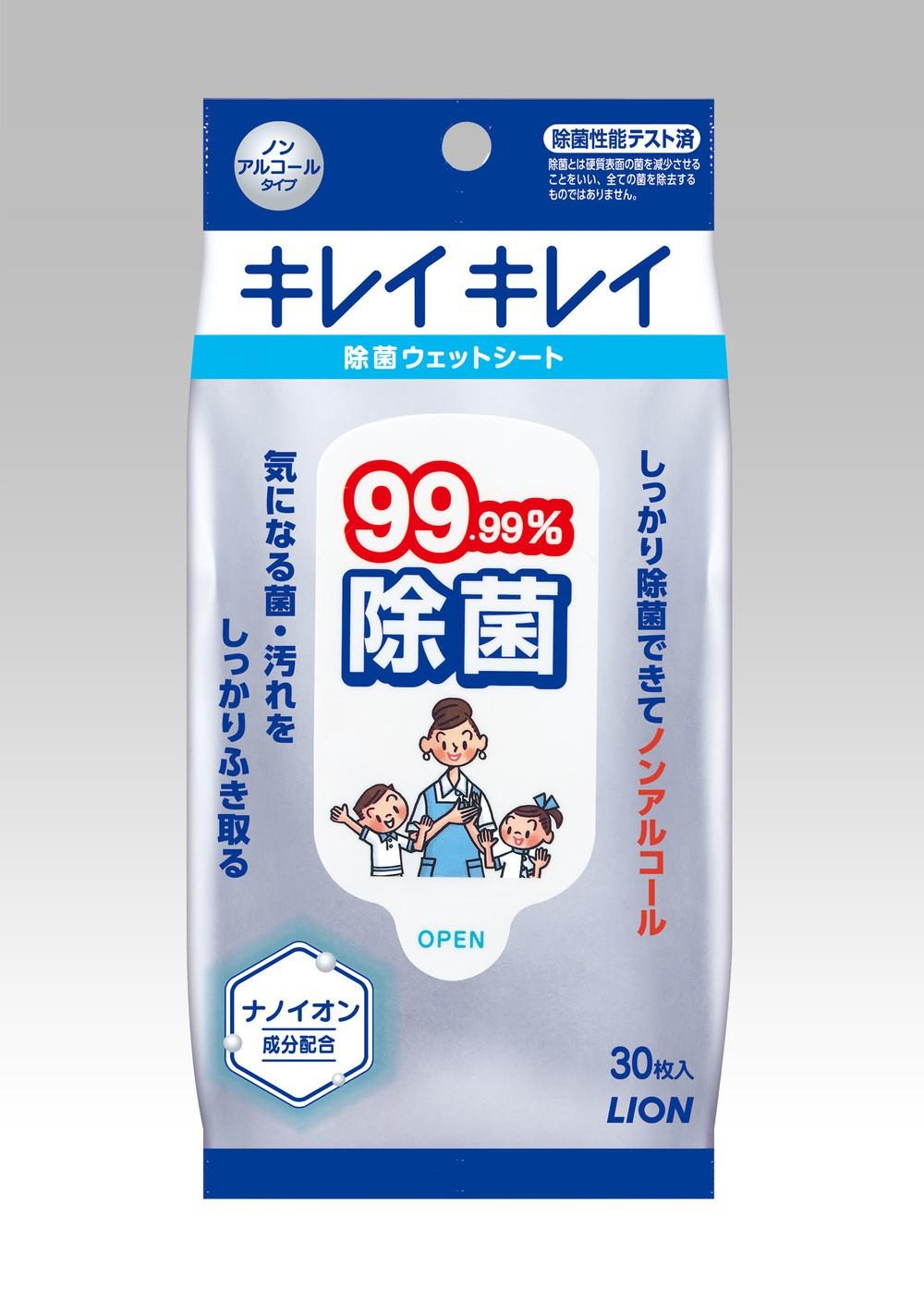 ノンアルコール処方で安心 「キレイキレイ99.99%除菌ウェットシート」