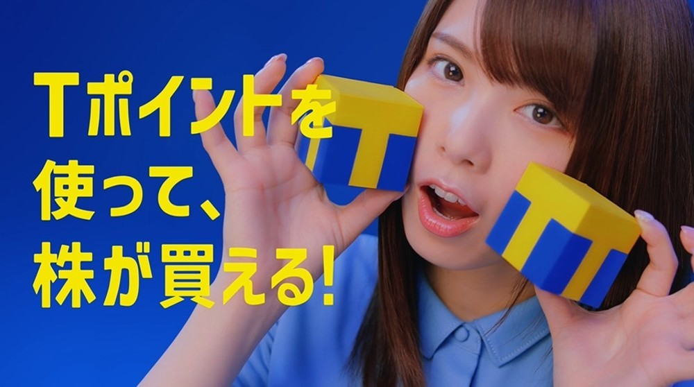 西村歩乃果が全身で「ネオモバ」アピール 福岡エリア限定テレビCM