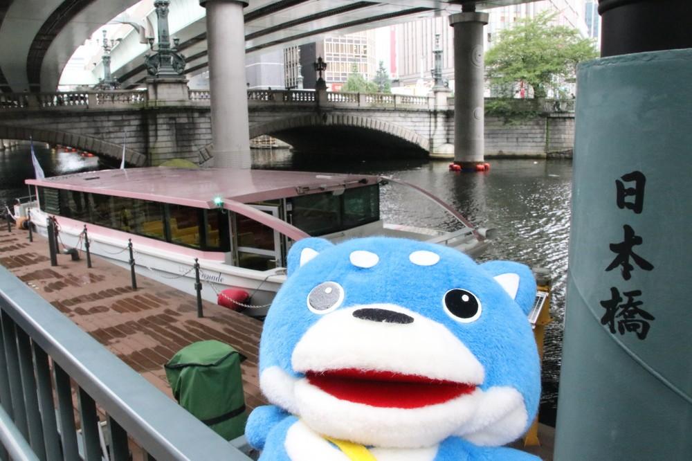 船に乗ってらくらく東京通勤!【カス丸とおでかけ(5)】