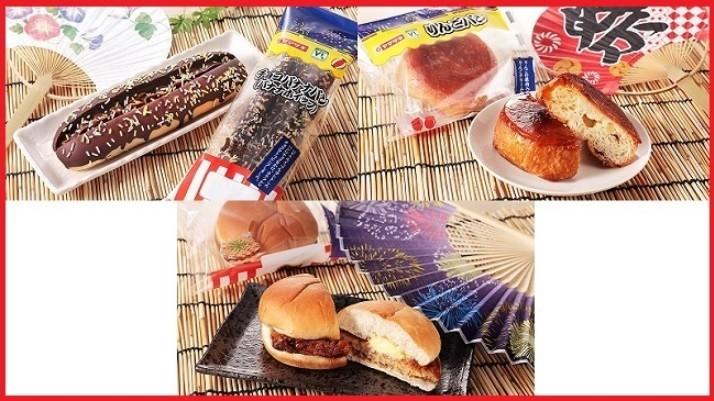人気の屋台の味がパンに 炭水化物×炭水化物「お好み焼きサンドバーガー」も