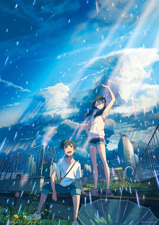 新海誠監督の最新作「天気の子」 ハズレなしの「一番くじ」に