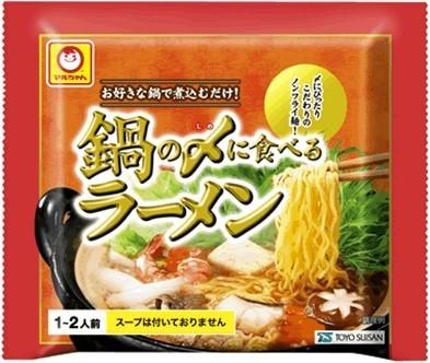 あらゆるスープと相性が良い 鍋のラストにピッタリなラーメン