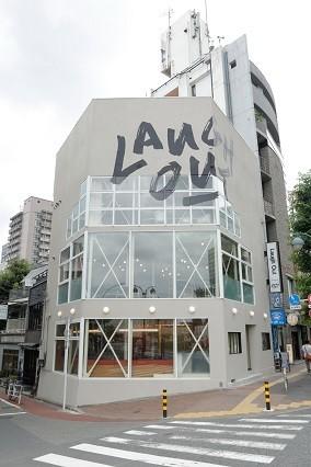 3つの「C」がカギ 渋谷にオープンした吉本興業シェアオフィスが描く未来