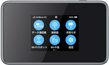 高速通信&大容量バッテリー内蔵 モバイルWi-Fiルーター