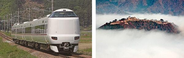 貸切列車で竹田城跡へ 早朝の雲海鑑賞ツアー