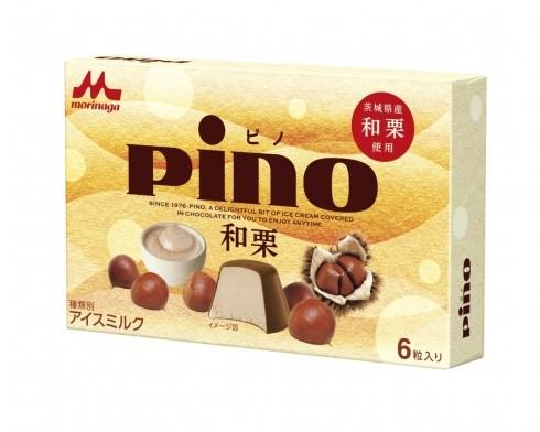 和栗アイスを栗風味チョコで包む 秋らしい「ピノ」