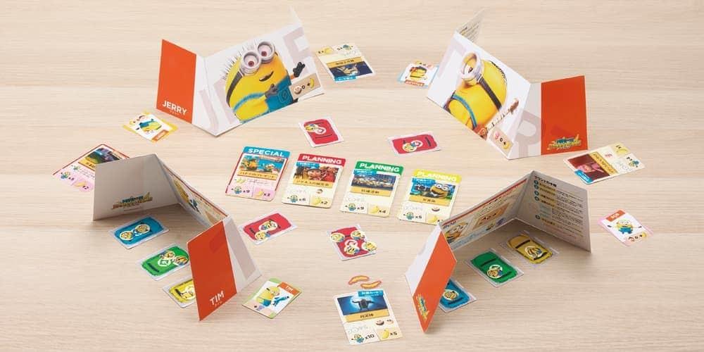 「ミニオン」がボードゲームに 報酬のバナナを勝ち取れ!