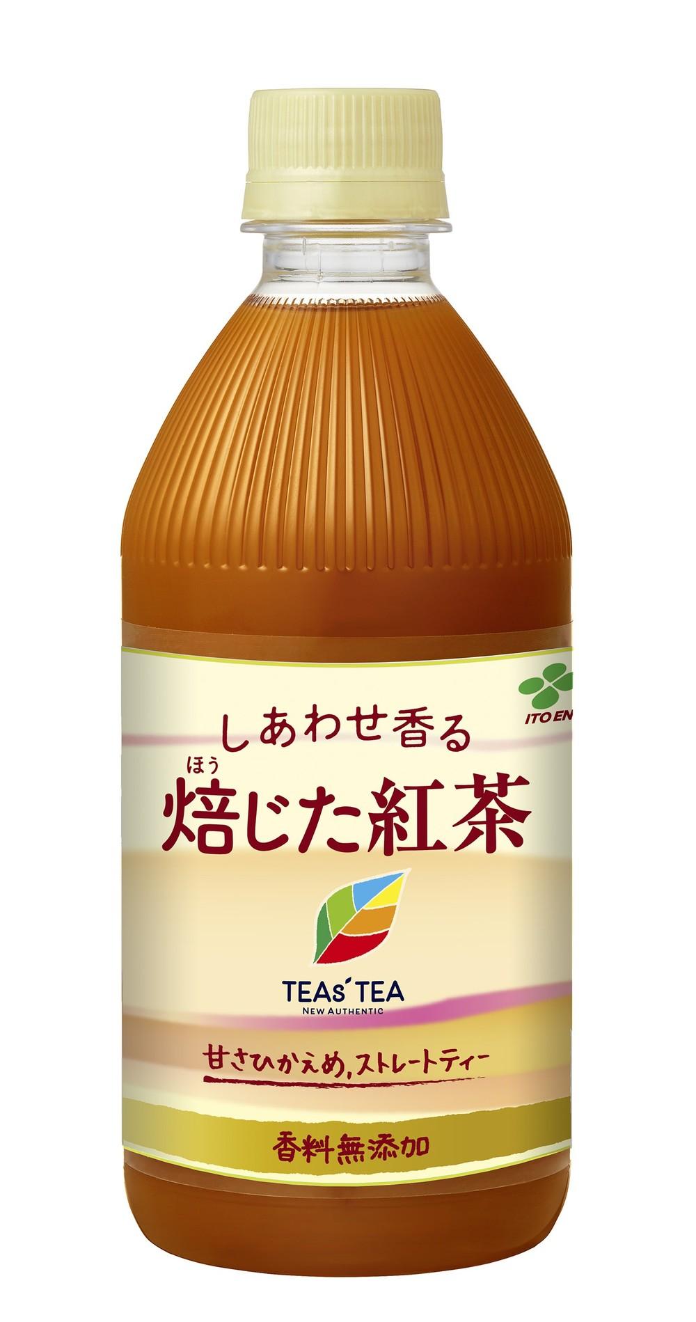 甘さ控えめで濃厚な香り 「しあわせ香る 焙じた紅茶」