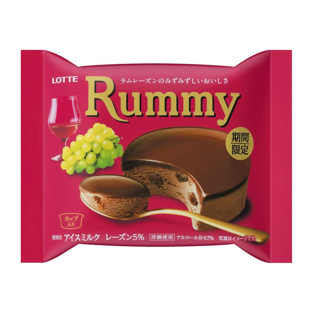 冬の定番チョコ「ラミー」がアイスに ラム酒香る大人の味わい