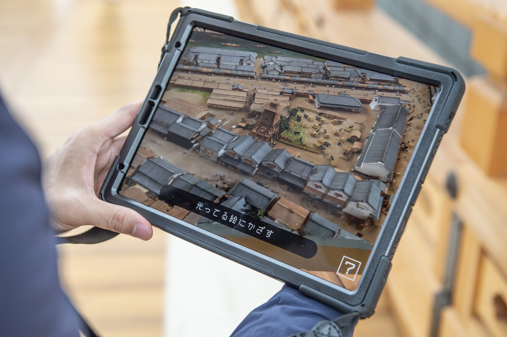 「江戸文化」テーマのAR作品を展示