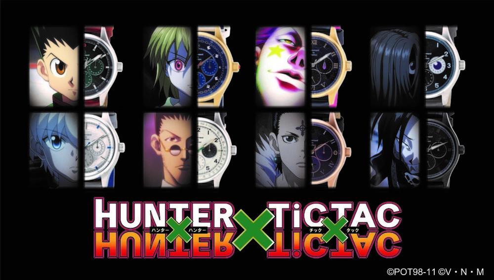「HUNTER×HUNTER」と「TiCTAC」コラボモデルの腕時計
