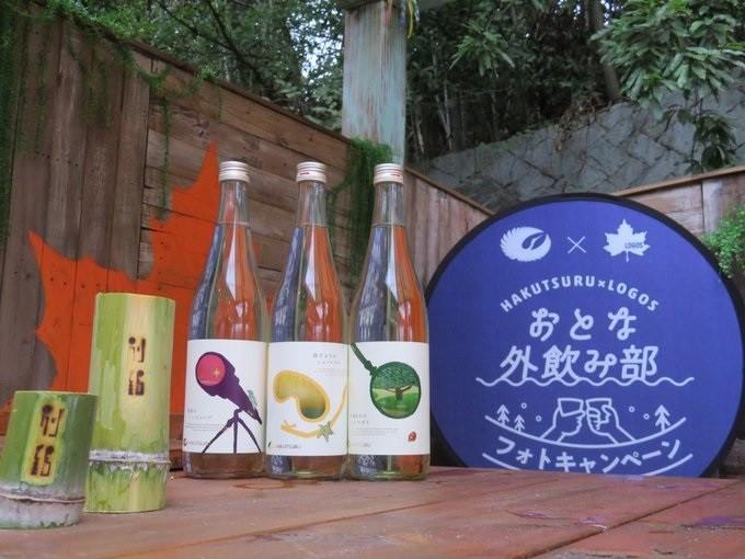会場奥に設置されているバーカウンターと別鶴の日本酒3種
