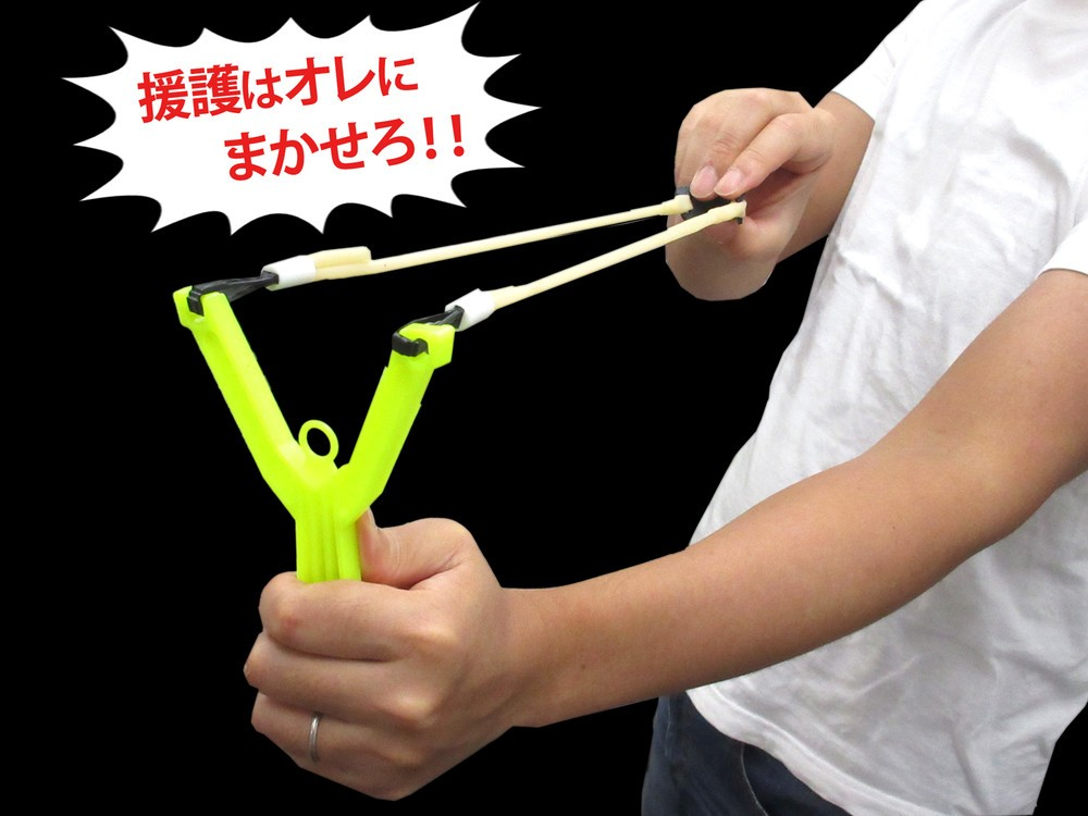 少年時代にあこがれた最強武器「Y字型パチンコ」【覚えていますか?このおもちゃ(16)】
