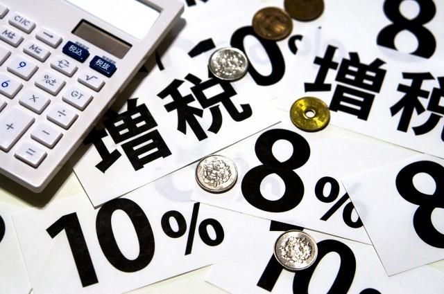 消費増税初日の買い物で得した人々 キャッシュレスポイント還元で「勝ち組」に