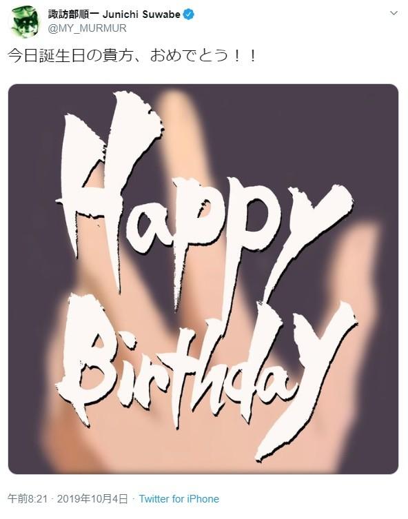 テニスの王子様キャラ「跡部景吾誕生祭」 元でんぱ組・夢眠ねむも「15歳」を祝福