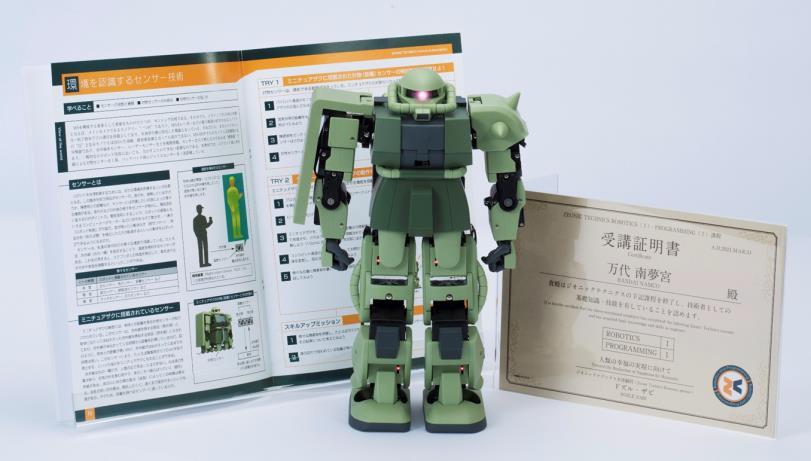 機動戦士ガンダム「ザク」組み立てプログラミングで動かせるセット