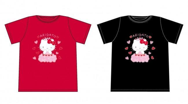 ハローキティ誕生日限定オリジナルTシャツプレゼント サンリオピューロランド