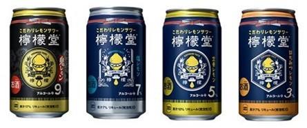こだわりのレモンサワー専門ブランド「檸檬堂」 九州限定から全国へ