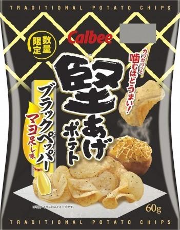 「堅あげポテト」ファンに人気の「禁断の食べ方」を商品化