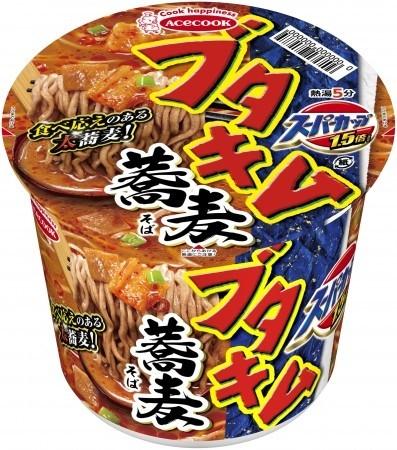 「ブタキム」シリーズ初の蕎麦 「スーパーカップ1.5倍」