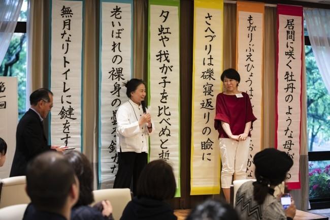 「プレバト!!」の夏井いつき先生が選ぶ 第2回「おウチde俳句大賞」