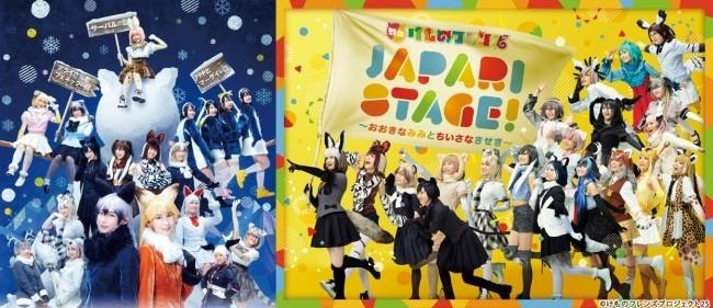 乃木坂46を25時間楽しんで 「セーラームーン」「けものフレンズ」出演舞台一挙放送
