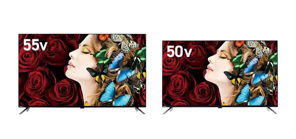 4K衛星放送の裏番組録画ができる4K液晶テレビ 55V型と50V型