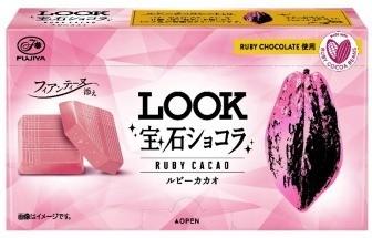 新ジャンルのチョコ、ルビーチョコレートを使用
