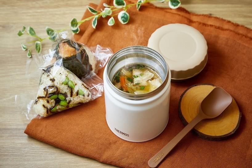 「サーモススープジャー」店舗に持参で特典ゲット 温かいスープをおトクに楽しめる