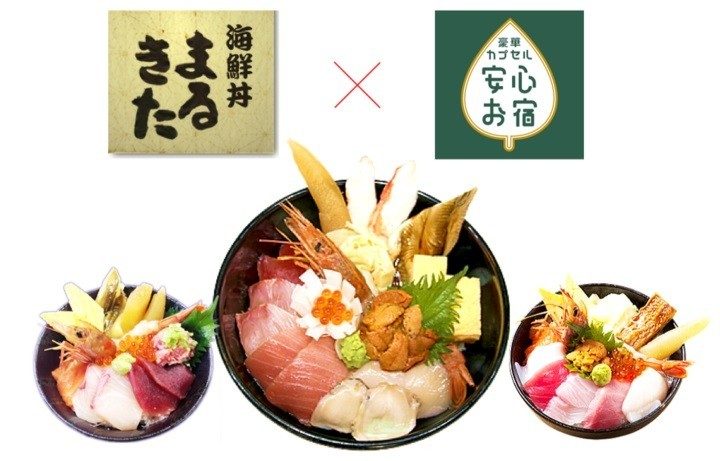 高級食材がふんだんに乗った豪華海鮮丼