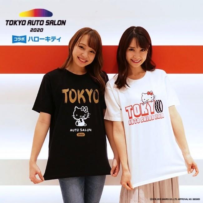 「東京オートサロン2020」公式ライセンスグッズ ハローキティとコラボ
