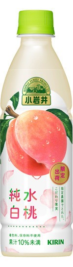 完熟果実を丸かじりしたようなジューシーさ 「純水白桃」