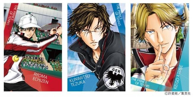 「テニスの王子様」バレンタイン企画 「週刊少年ジャンプ」公式ショップ