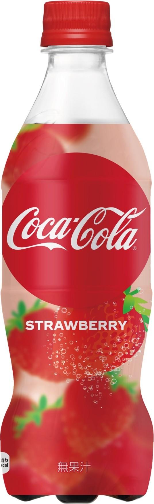 コーラのおいしさと旬のフルーツがマッチ 世界初のイチゴフレーバー