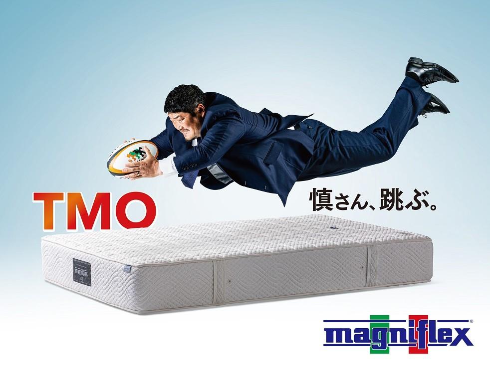 ラグビー日本代表「最強のスクラム」育てた長谷川慎コーチ イタリア寝具「マニフレックス」と契約