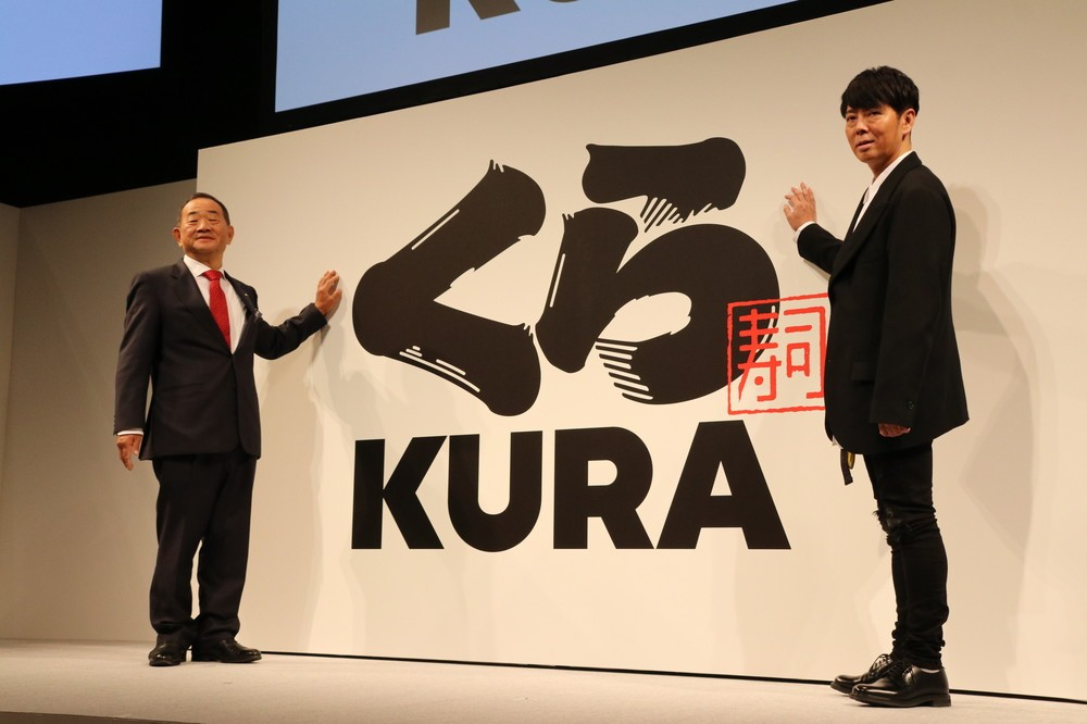 北海道への進出を目指すくら寿司(写真は20年1月21日の記者向け発表会)