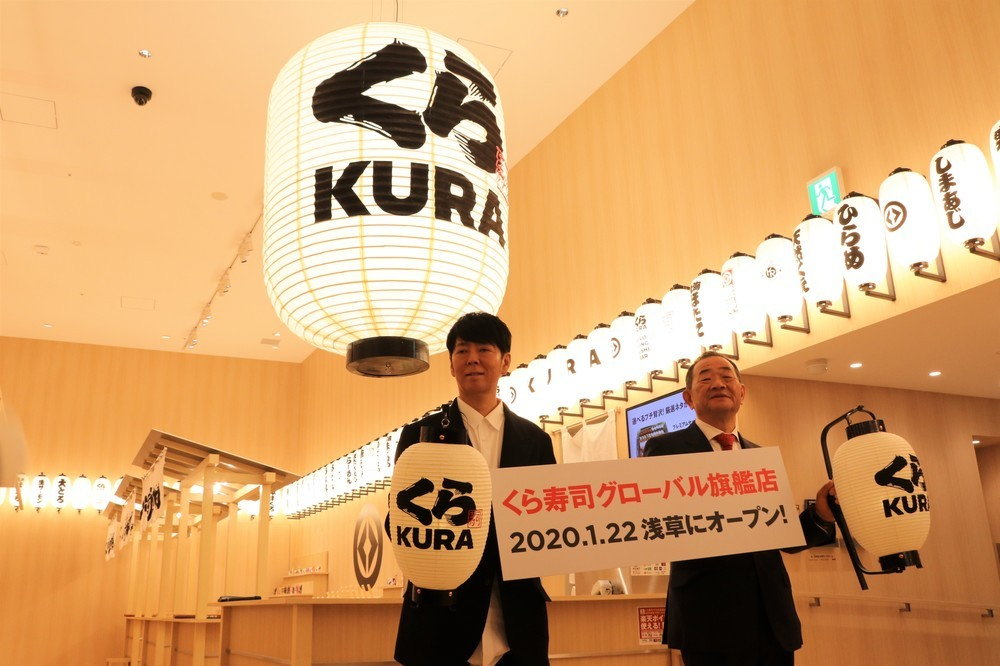 お面にちょうちん、縁日体験まで くら寿司「日本の祭り」イメージした浅草新店舗