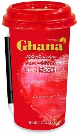 飲める「ガーナミルクチョコレート」 バレンタインのプチギフトにも
