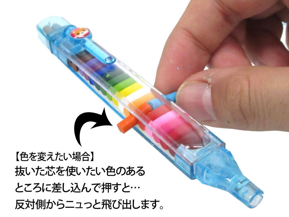 1つでペン20本分の働きをする「ポケットカラーペン」