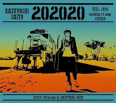 斉藤和義「202020」   <br/>    時流に媚びない積み重ね
