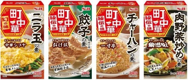 昔ながらの中華料理店の味を自宅で再現できる調味料